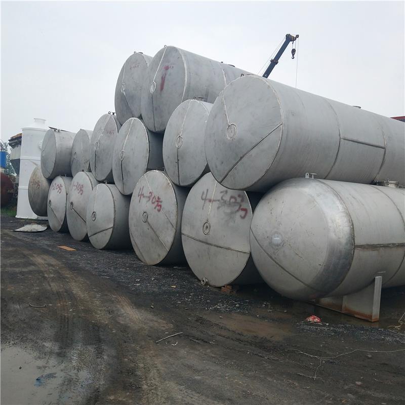 惠州二手不锈钢储罐