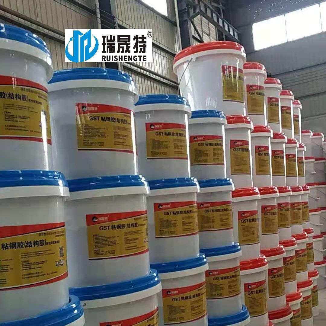 杭州市高强环氧粘钢胶