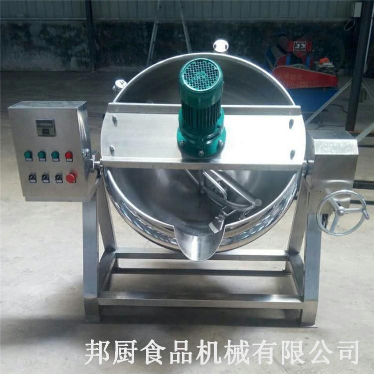 安庆电加热夹层锅厂家