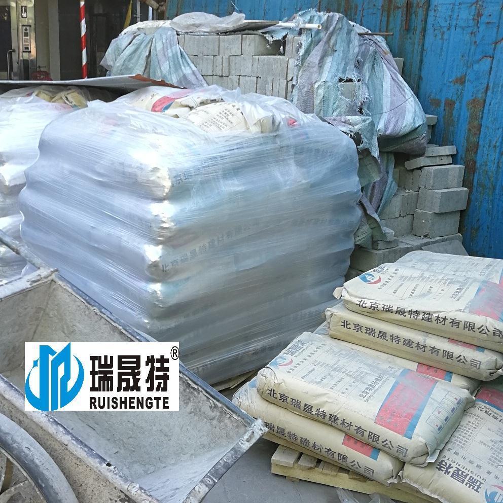 沧州水泥基高强无收缩环氧灌浆料厂商