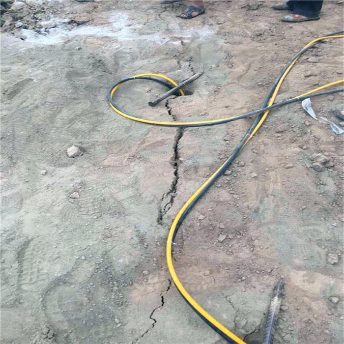齐齐哈尔静态岩石液压劈裂棒生产厂家