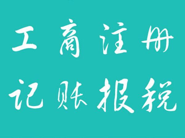 北京国家局核名资源