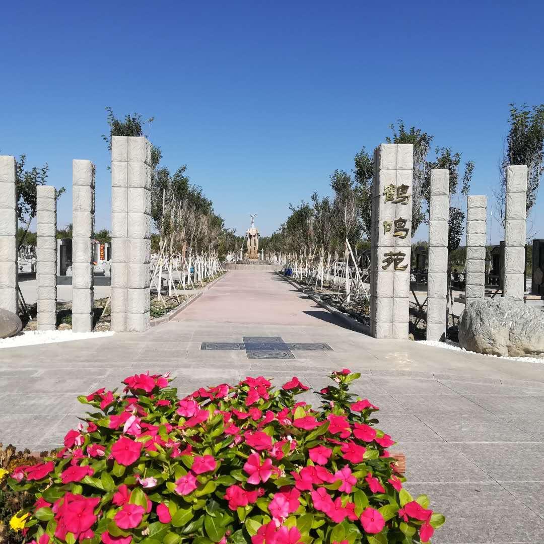 新疆福寿园公墓销售