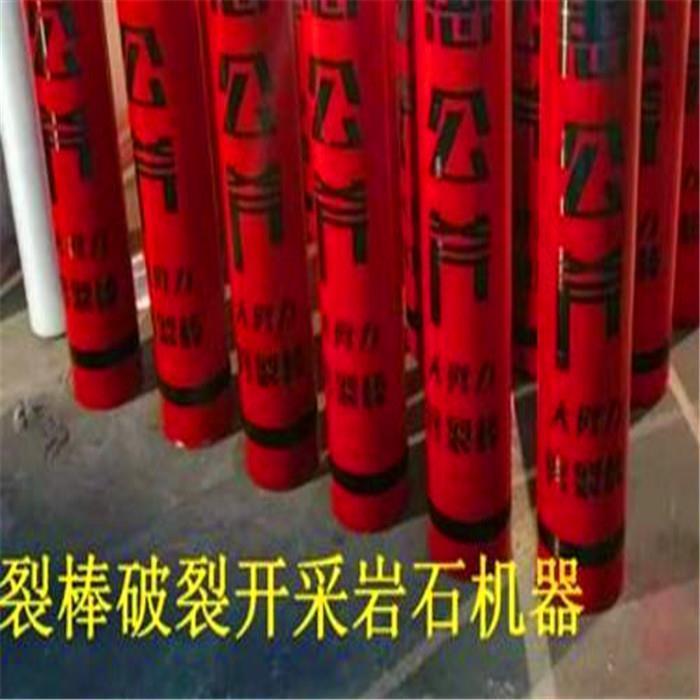 合肥电动液压顶石机厂