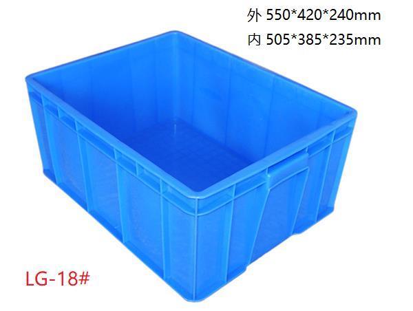 阿克苏供应塑料周转箱厂