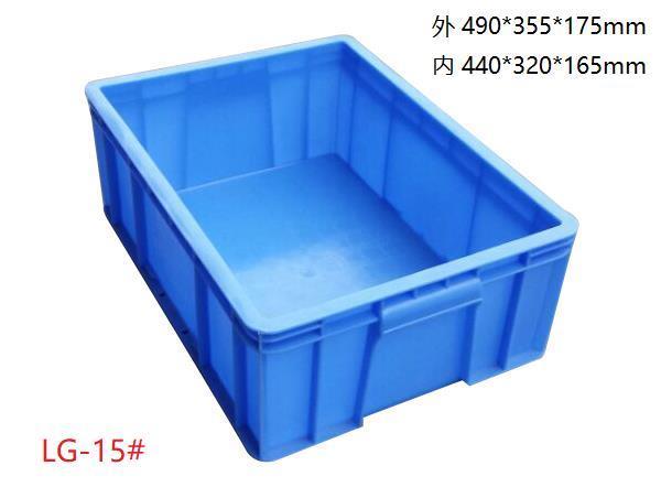 北屯塑料物流箱加工