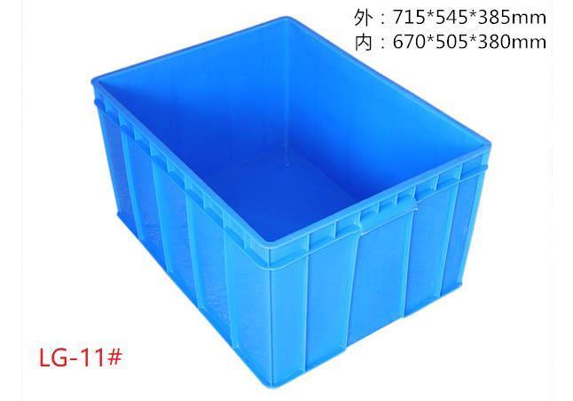 阿勒泰塑料物流箱批发
