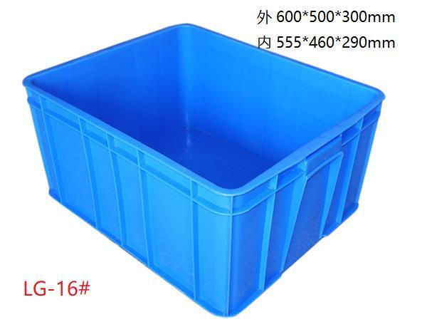 米泉塑料周转箱