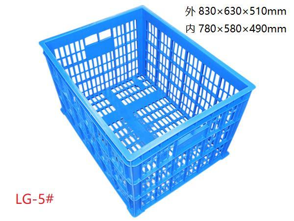 和田专业的塑料周转筐