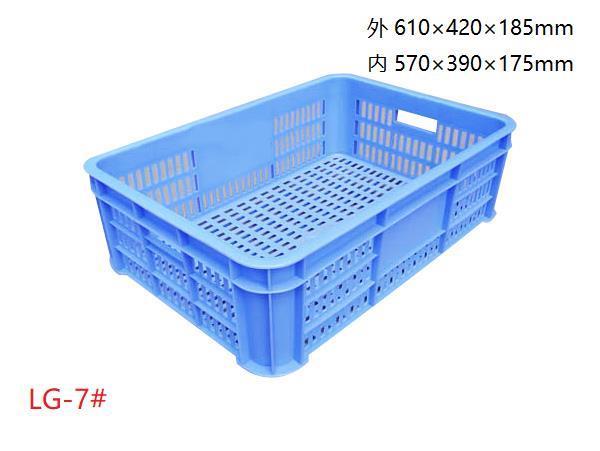阿克苏供应塑料周转筐厂