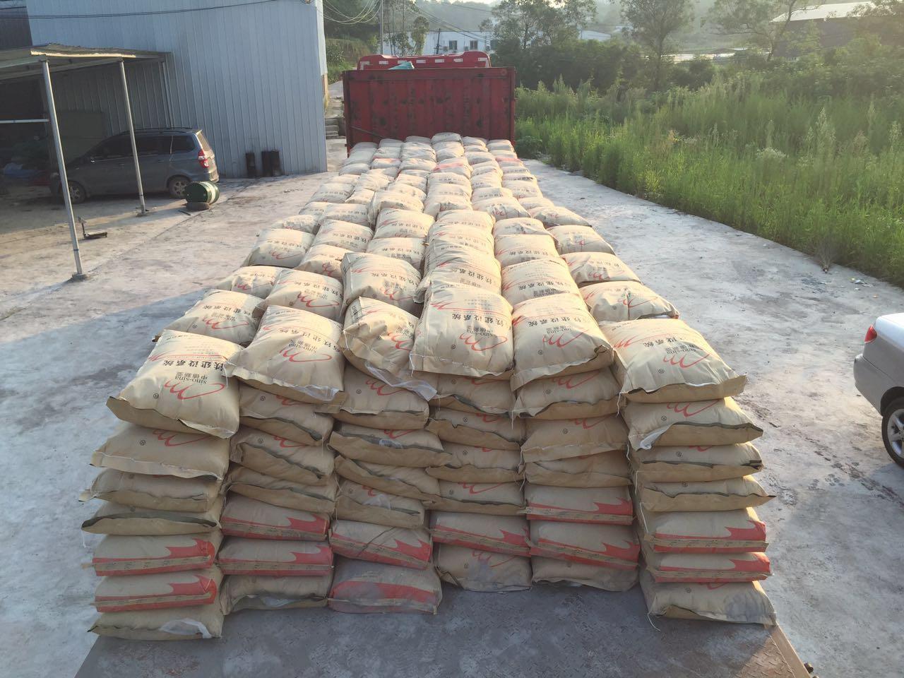 包頭聚合物水泥砂漿報價