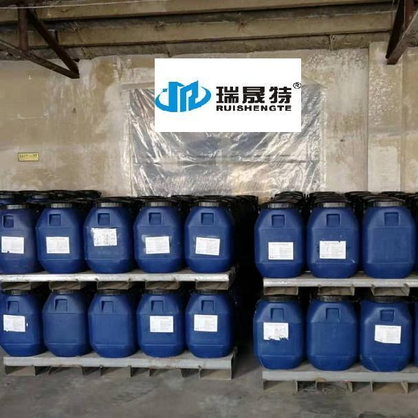 丙烯酸共聚乳液出售