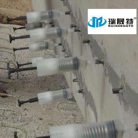 东莞低粘度快速灌浆树脂环氧灌缝胶规格