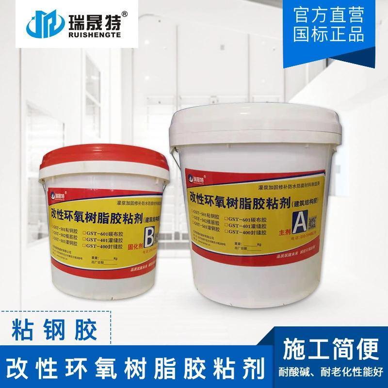 滁州国产粘钢胶配合比