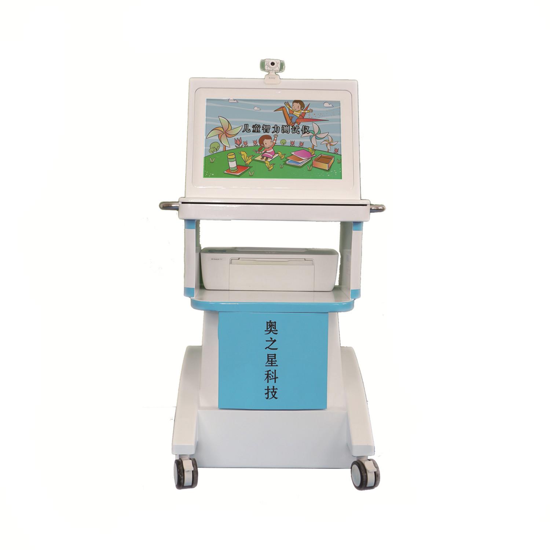 嘉兴儿童智力测试仪