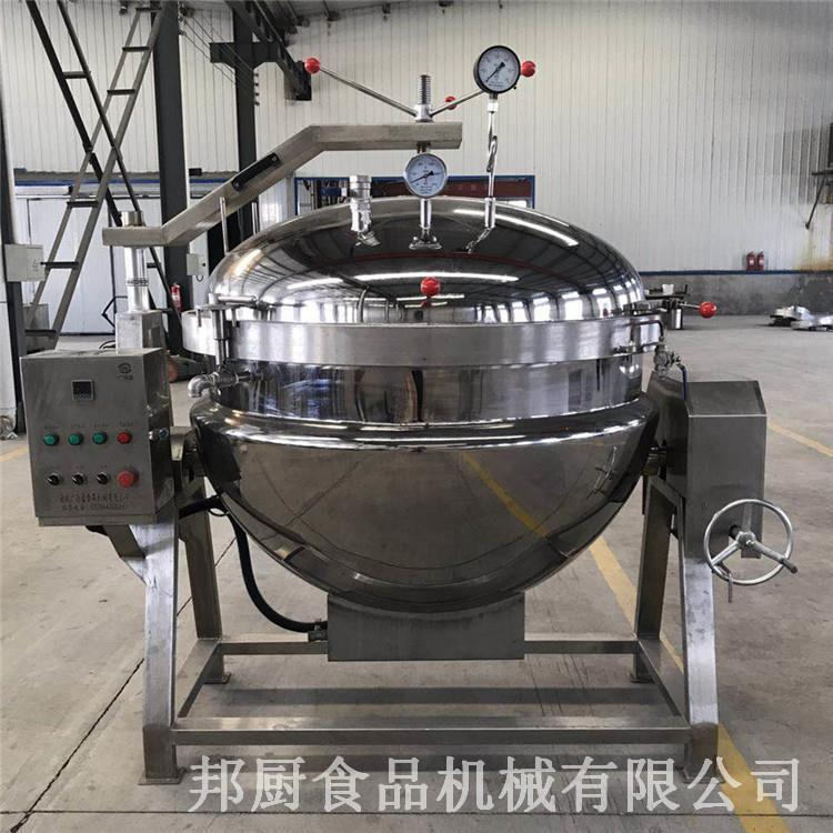 玉溪高温高压蒸煮锅厂