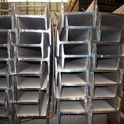 桂林工字钢费用
