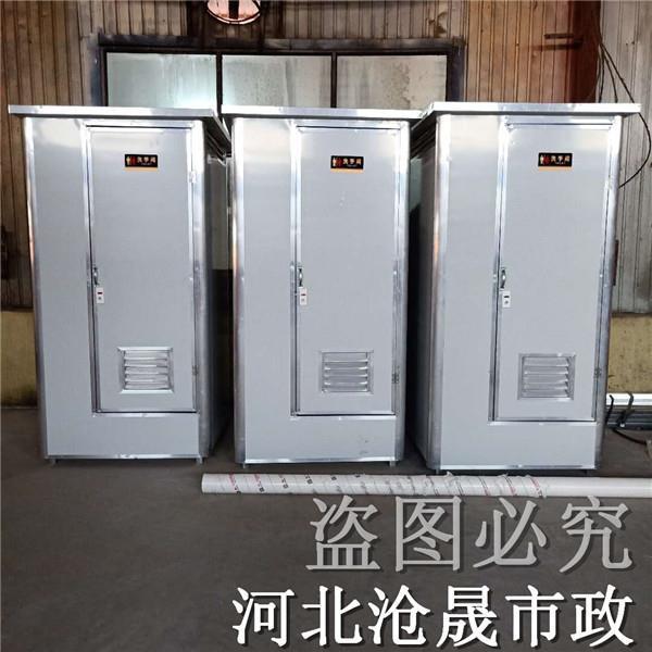 承德移动厕所供应商