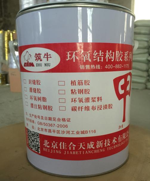 四川特價孔道壓漿劑批發價格