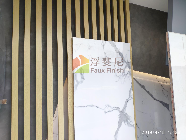广州专用清水混凝土