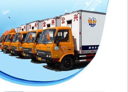 上海宝山区专业搬家热线电话