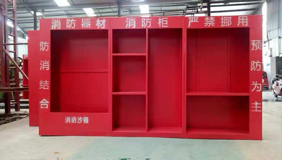 蚌埠消防器材柜厂家