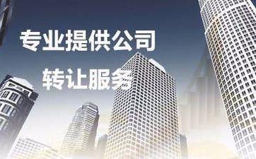 北京延庆股权投资基金管理公司价格