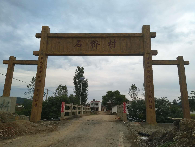 苏州仿真树大门制作设计