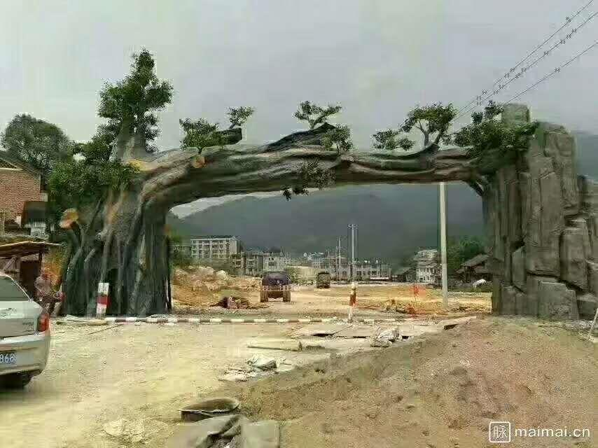 上海生态园大门修复