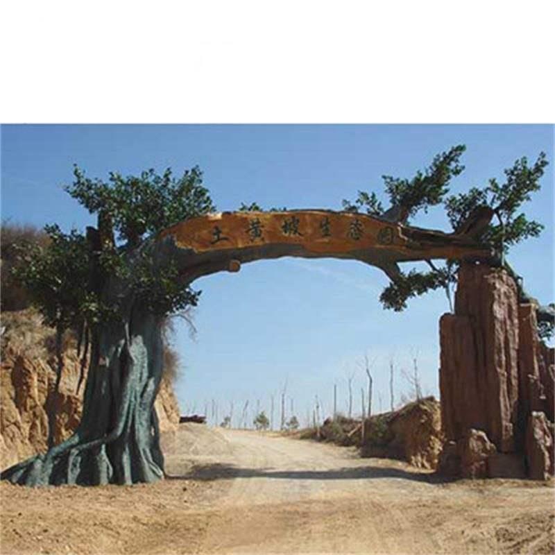 扬州专业生态园大门修复