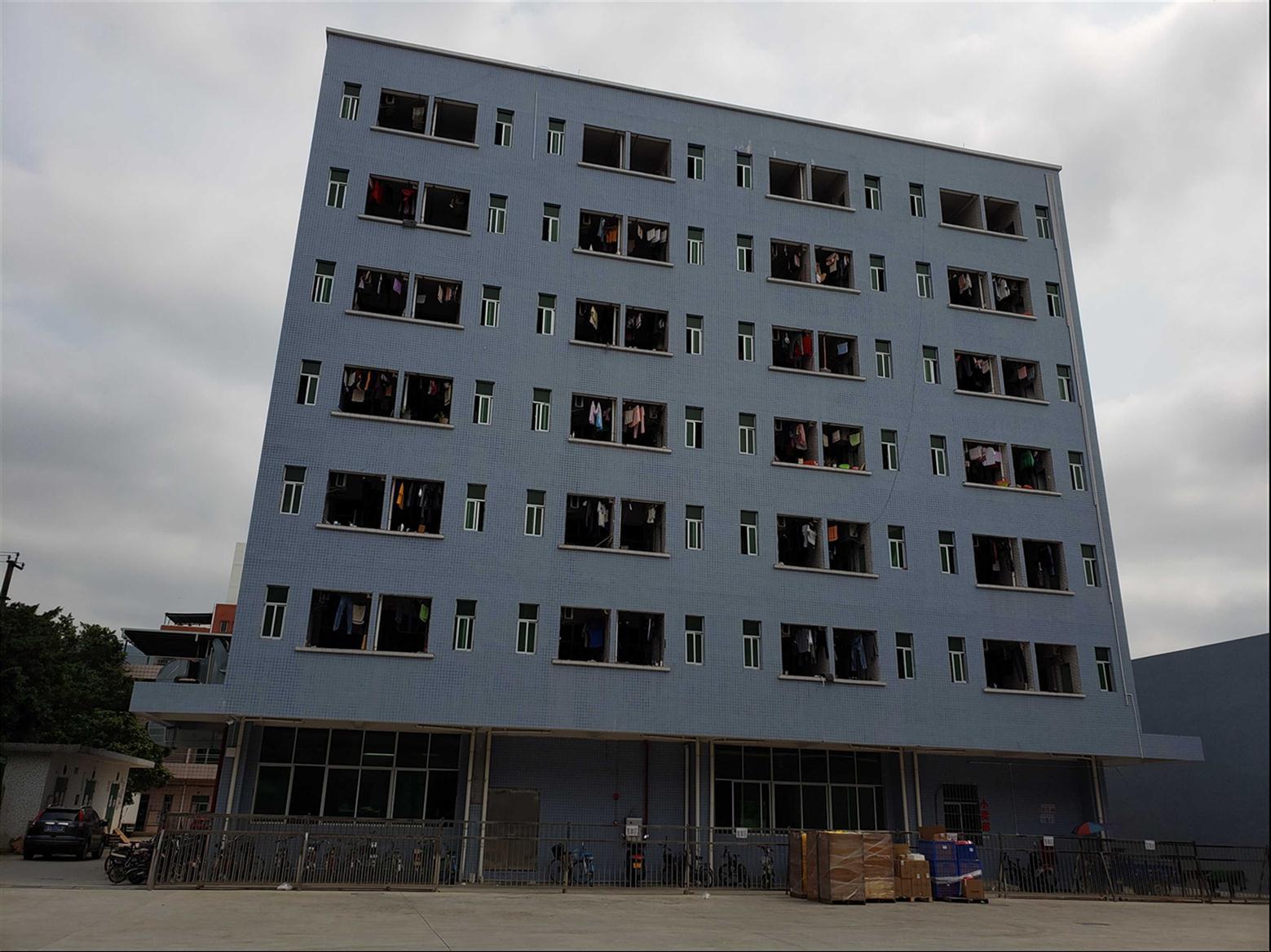 建筑工程質量檢測中的存在的問題