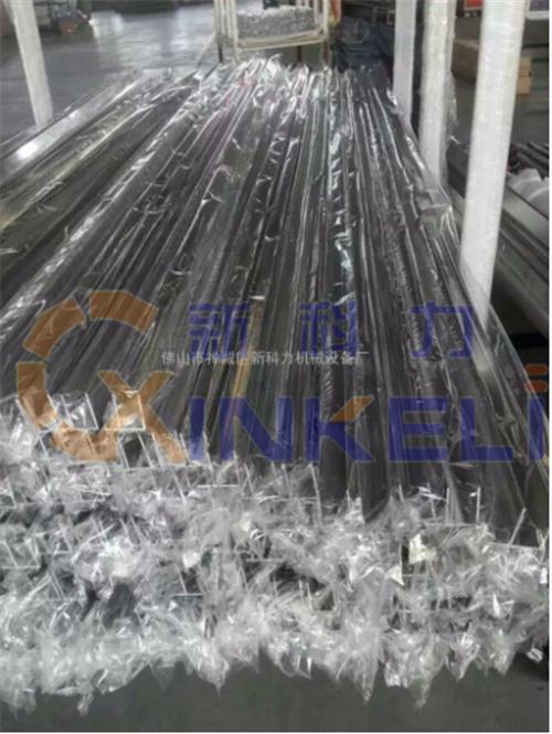 南通铝材包装机生产