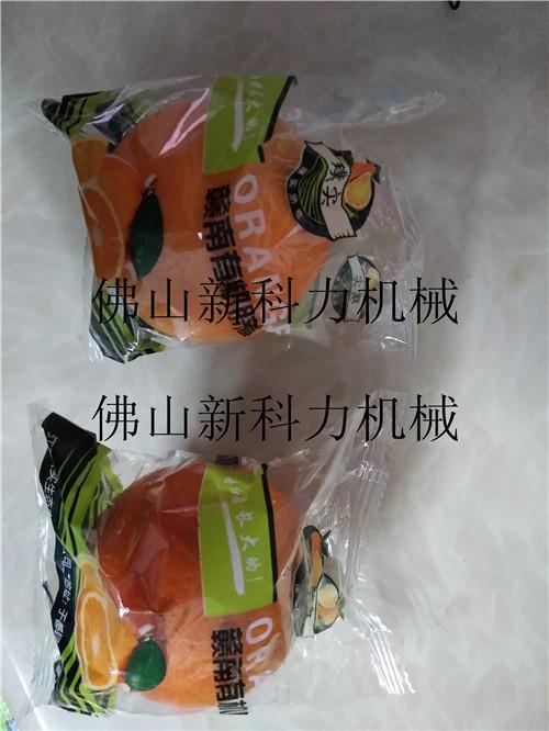 佛山专业生产脐橙包装机