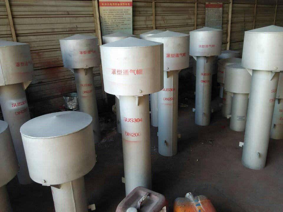 徐州罩型通气管