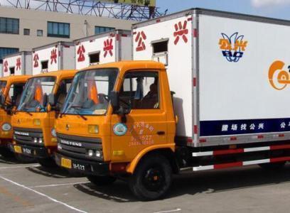 杨浦区同城搬场公司