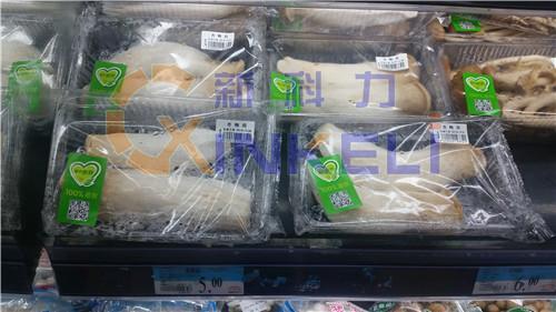 衡阳供应食用菌包装机