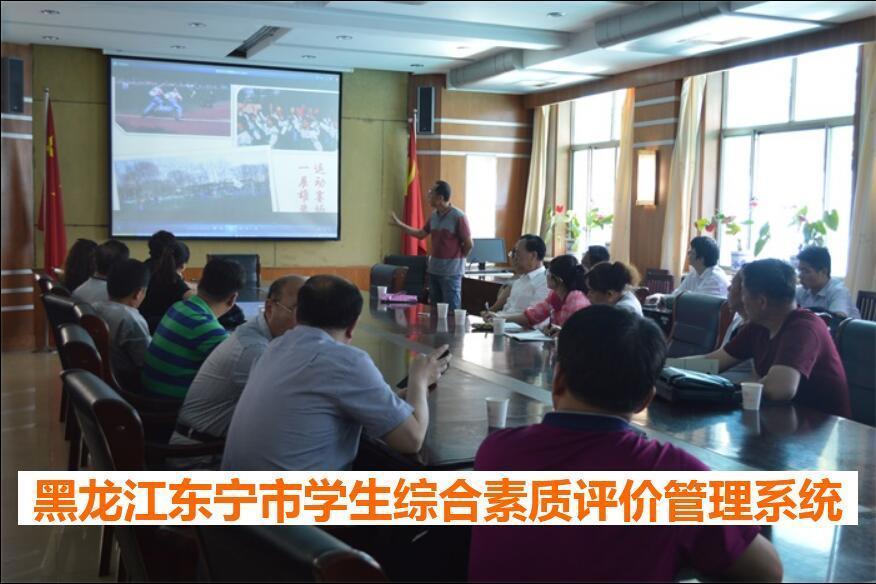 蚌埠学生综合素质评价管理系统
