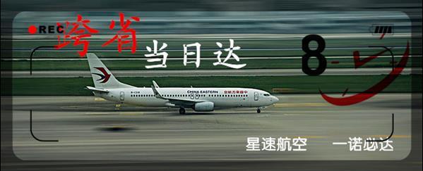 广州到哈尔滨空运物流