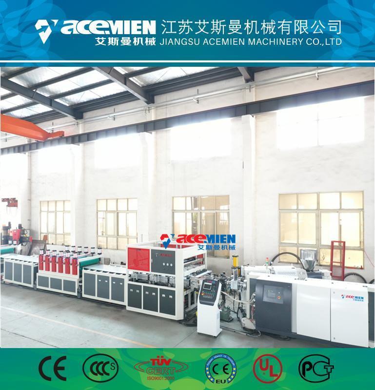 塑料中空建筑模板机器生产商