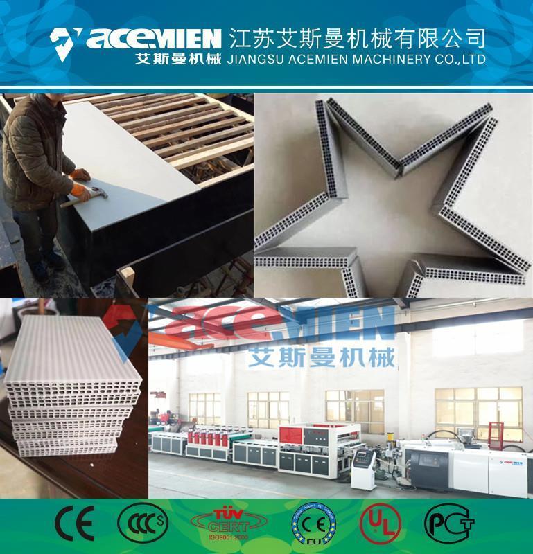 上海pp中空建筑模板设备厂