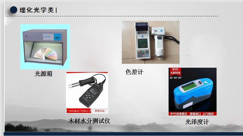 东海仪器校验电话 广东省世通仪器检测服务公司