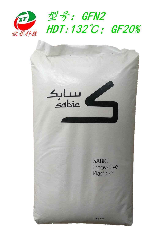 汕头ppo塑胶原料