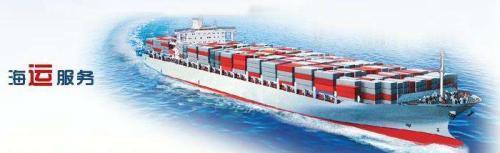 义乌沙发海运到英国时效