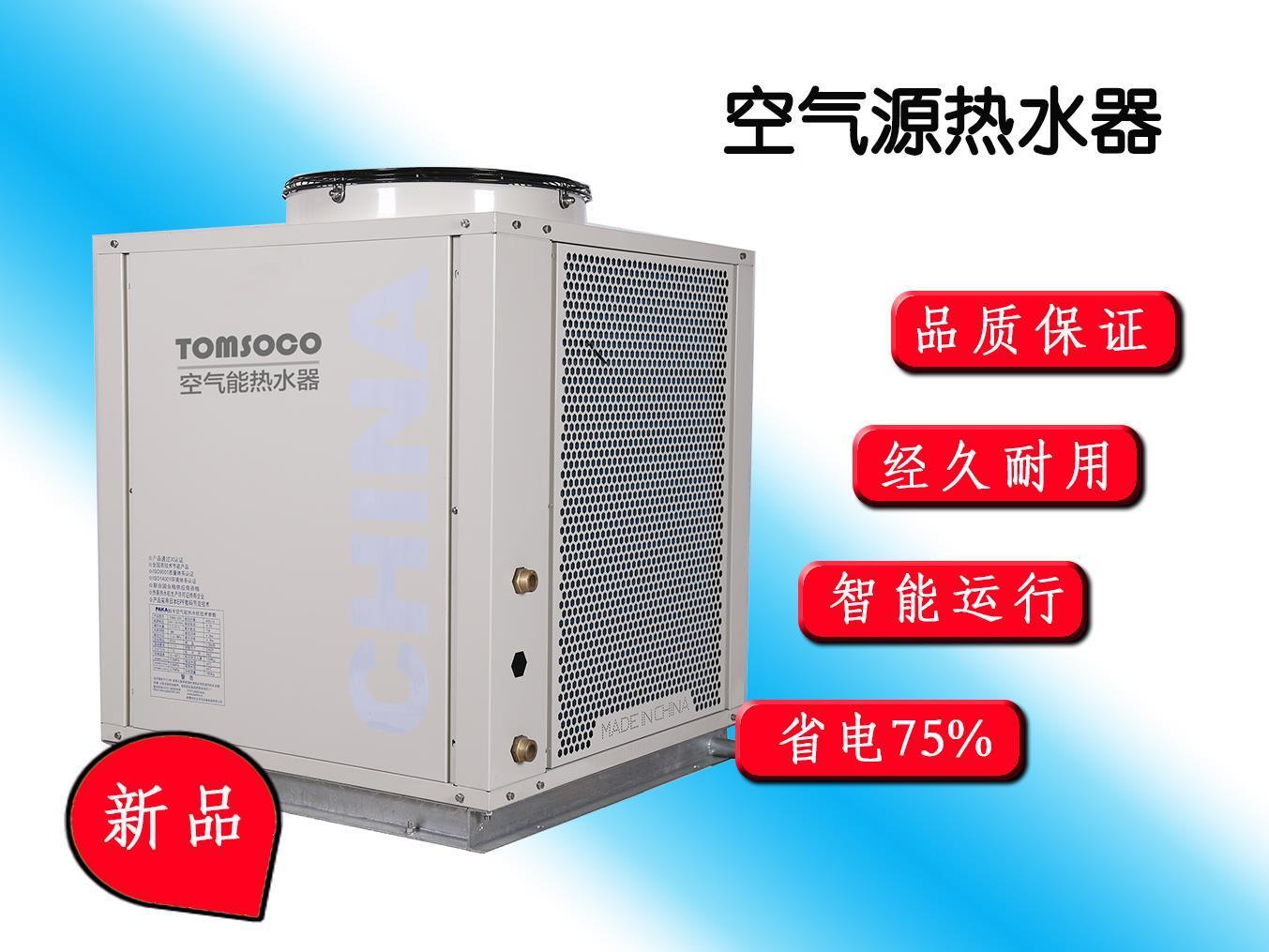 空气源热泵和空气能热泵