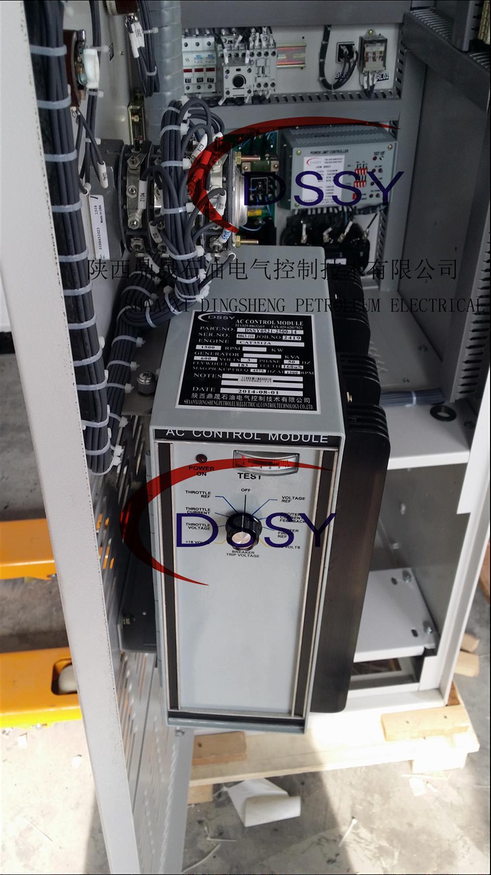 海尔海斯DC直流控制模块1400型