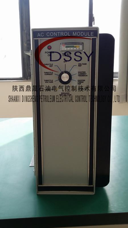 罗斯海尔ROSSHILL电控设备备件1400型
