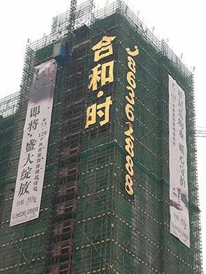 黄冈专业楼盘网格字制作