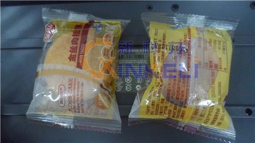肇庆国产食品包装机