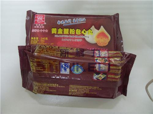 深圳食品包装机出售