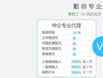 天津滨海新区代办公司注册电话